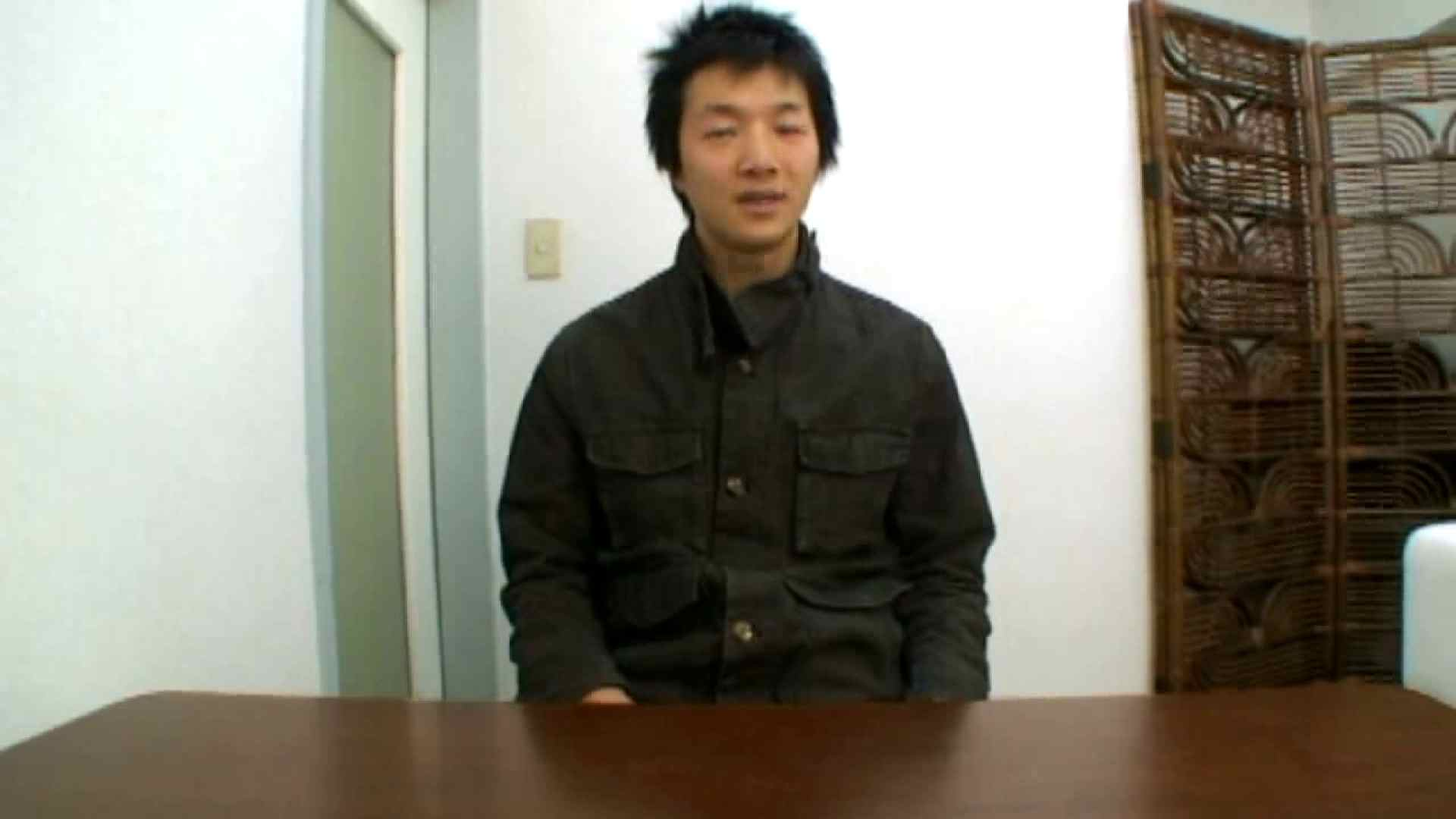 亜細亜のイケメンがイクっ!File.08 隠し撮り動画 ゲイヌード画像 98pic 47