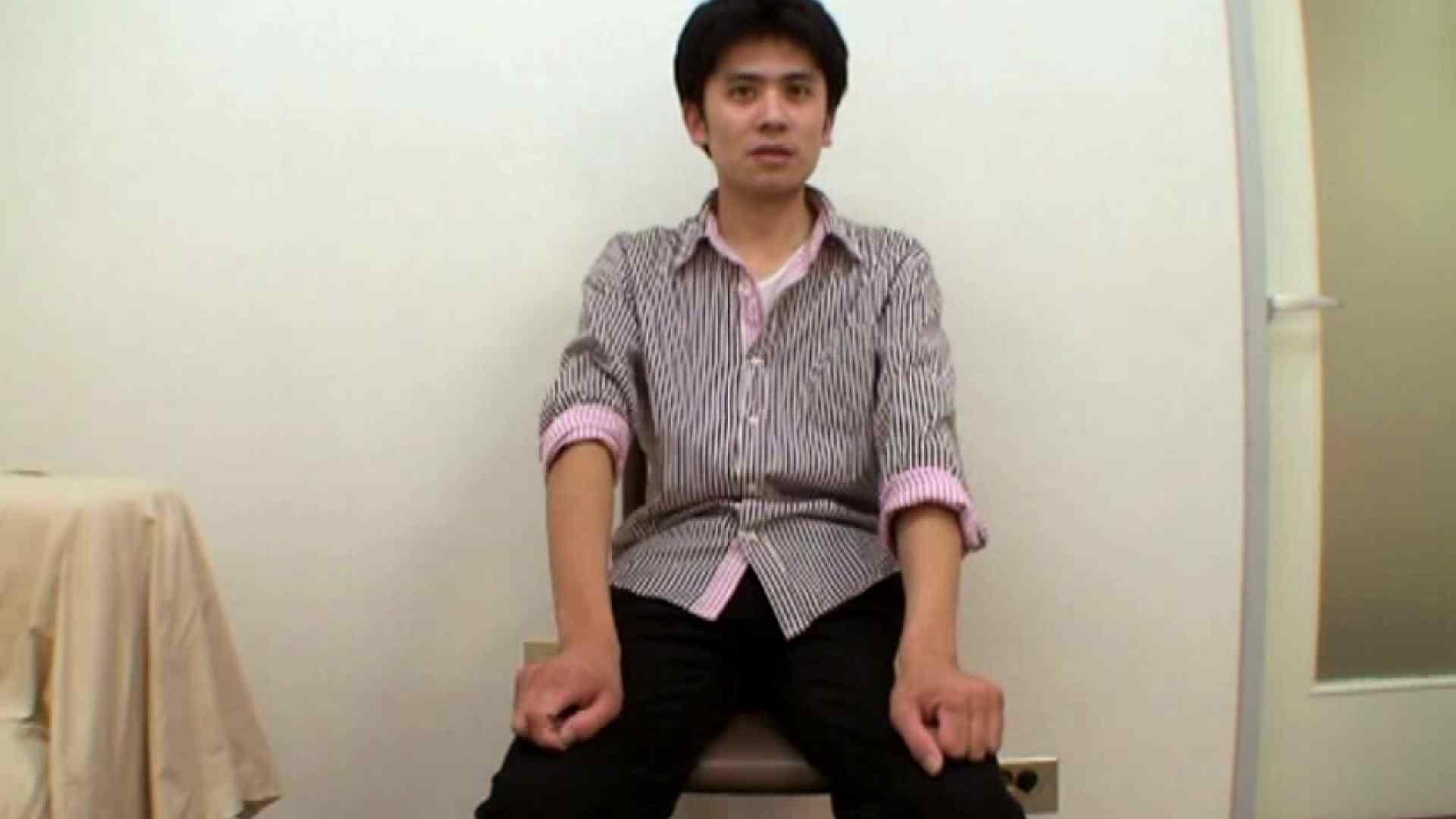 ノンケ!自慰スタジオ No.32 ノンケ天国   流出物 ゲイアダルト画像 92pic 29