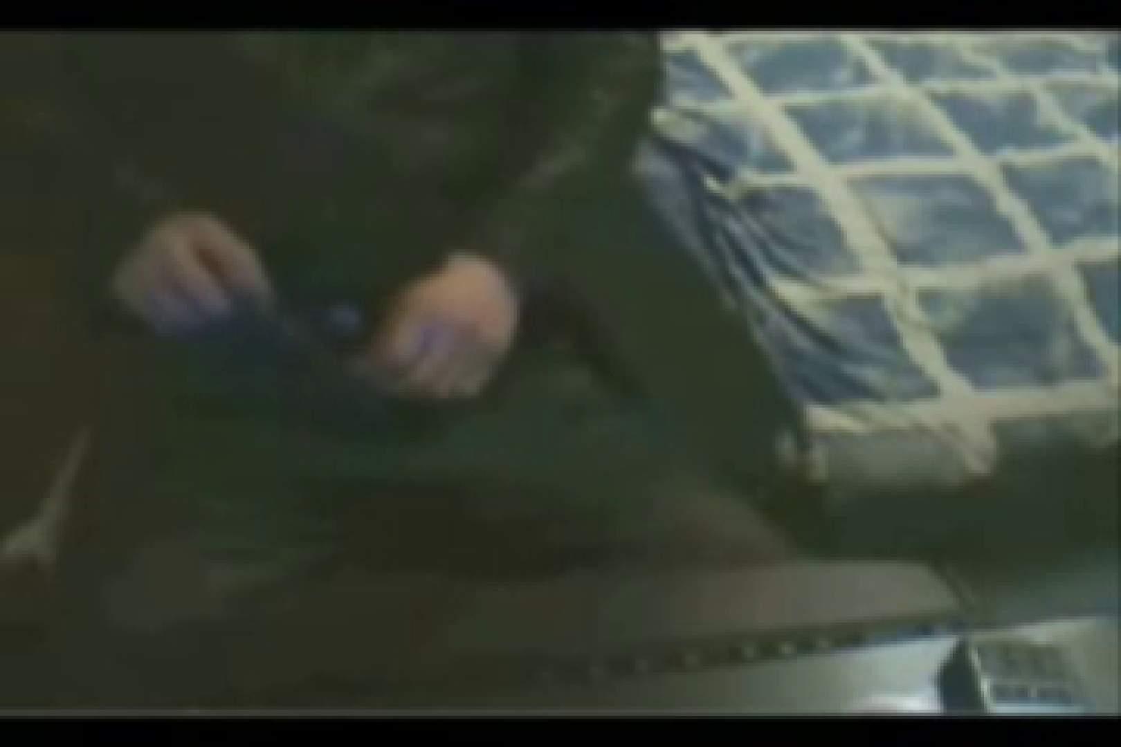 ファイル流出! ! パソコン画面を目の前に自画撮りオナニー オナニー   チンコ特集 アダルトビデオ画像キャプチャ 103pic 1