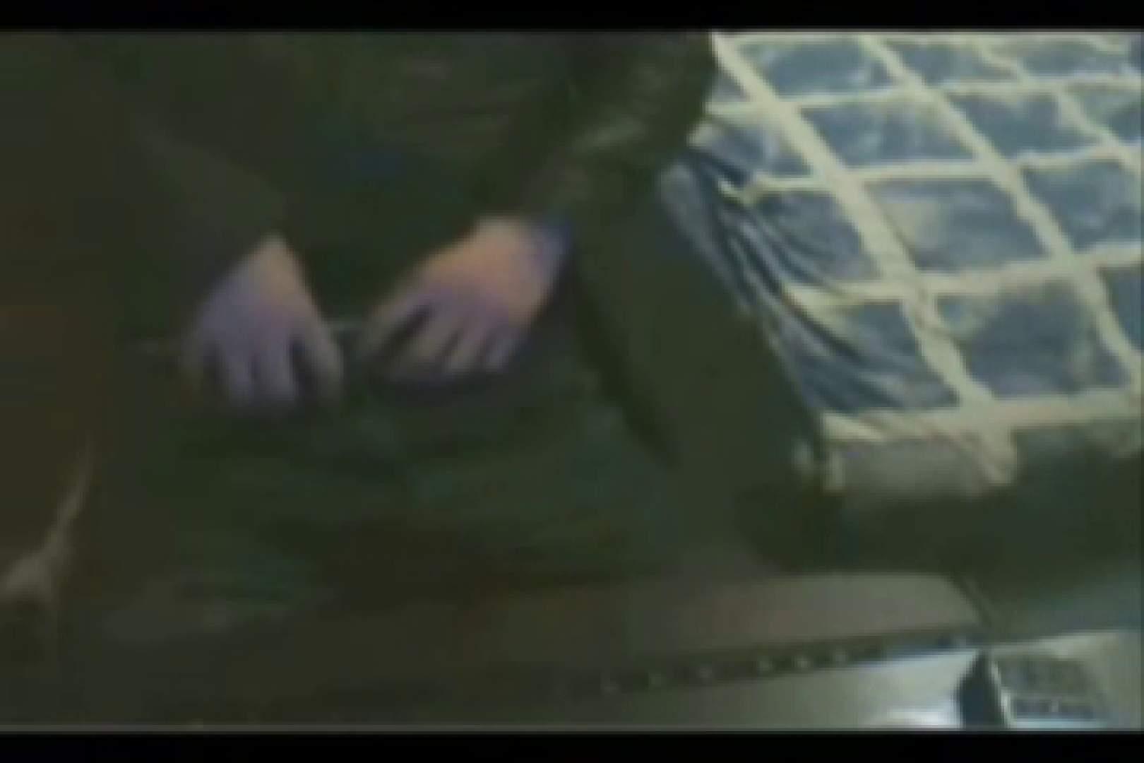 ファイル流出! ! パソコン画面を目の前に自画撮りオナニー オナニー アダルトビデオ画像キャプチャ 103pic 3