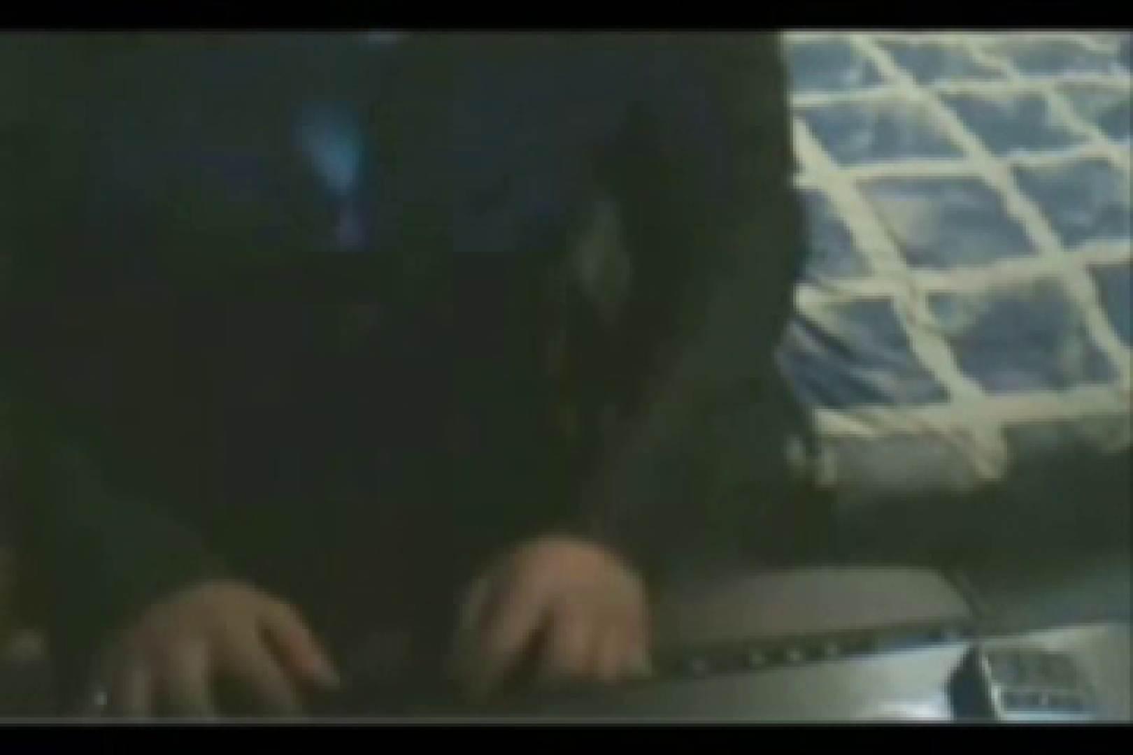 ファイル流出! ! パソコン画面を目の前に自画撮りオナニー オナニー   チンコ特集 アダルトビデオ画像キャプチャ 103pic 4