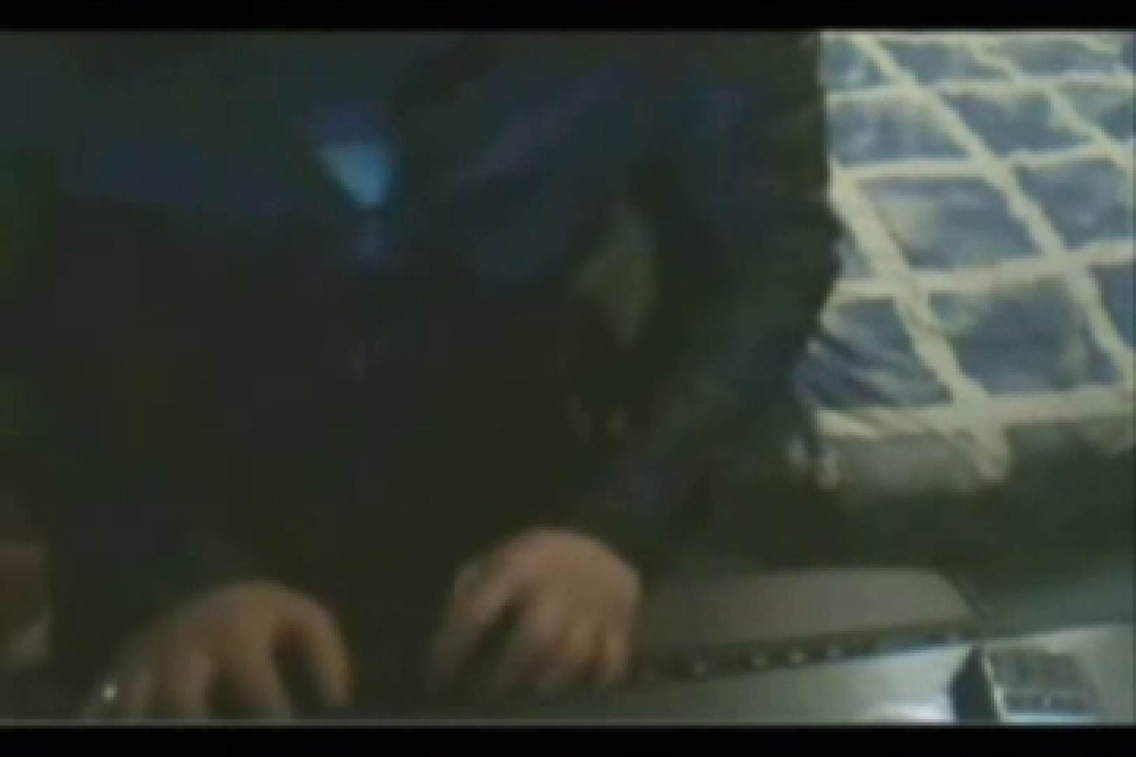 ファイル流出! ! パソコン画面を目の前に自画撮りオナニー 流出物 ゲイ無修正画像 103pic 5