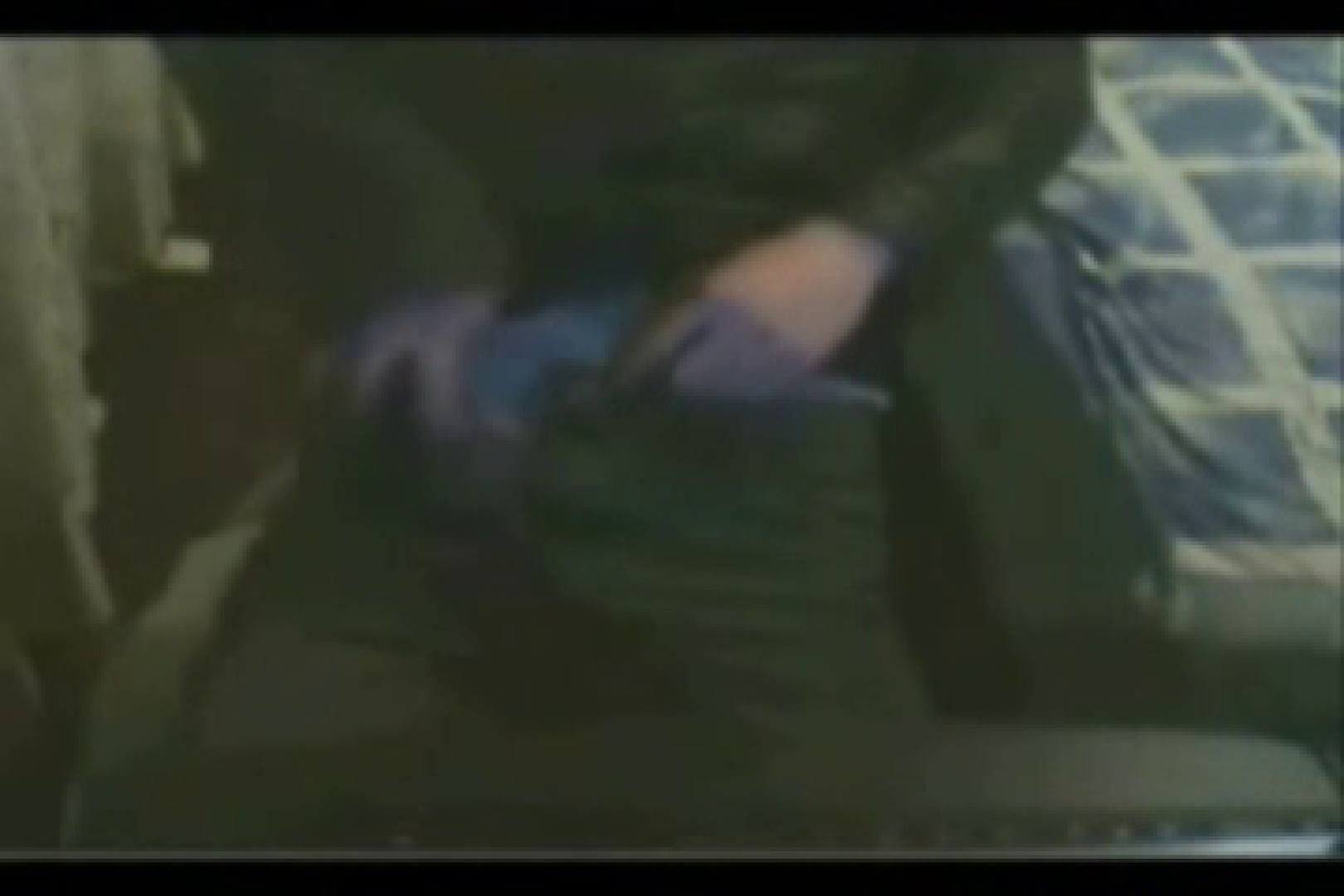 ファイル流出! ! パソコン画面を目の前に自画撮りオナニー オナニー アダルトビデオ画像キャプチャ 103pic 30