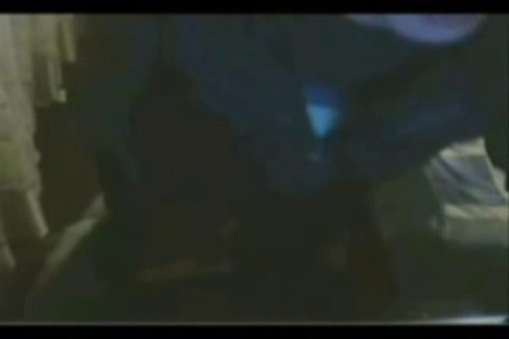 ファイル流出! ! パソコン画面を目の前に自画撮りオナニー オナニー   チンコ特集 アダルトビデオ画像キャプチャ 103pic 43