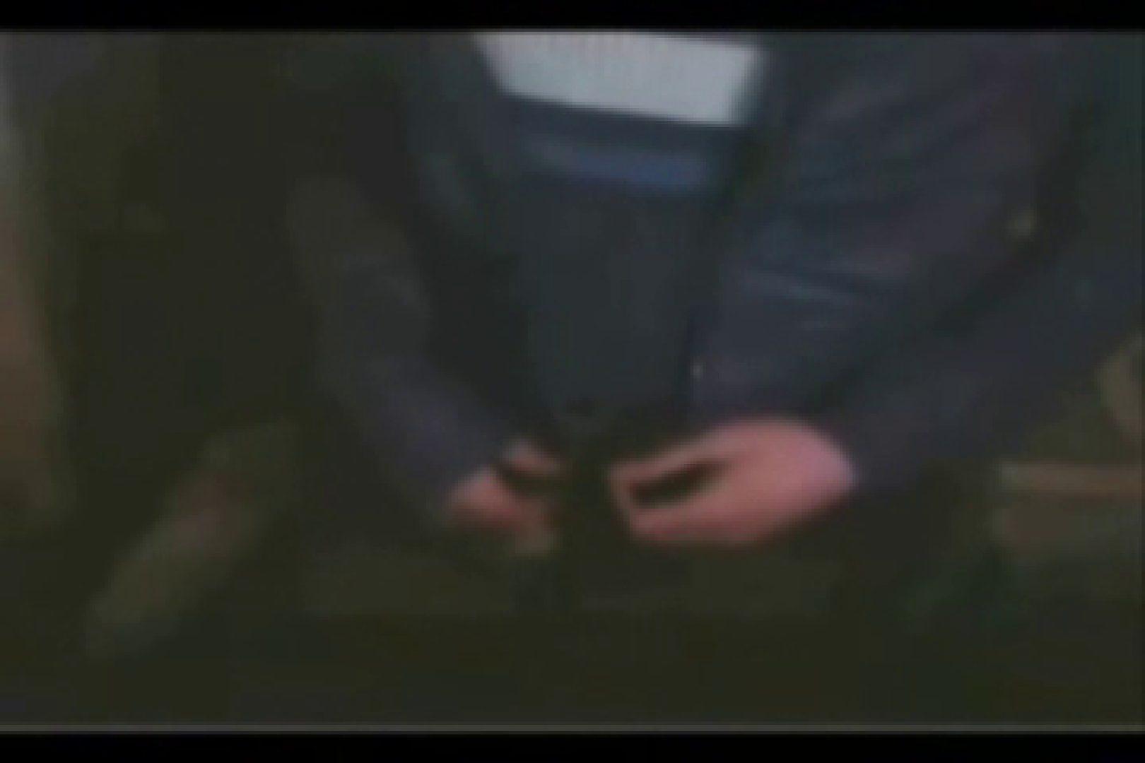 ファイル流出! ! パソコン画面を目の前に自画撮りオナニー 流出物 ゲイ無修正画像 103pic 47