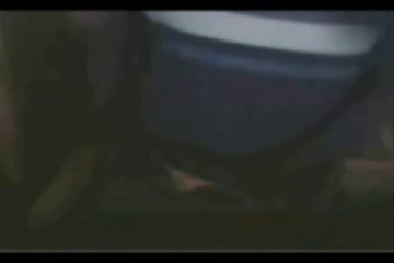 ファイル流出! ! パソコン画面を目の前に自画撮りオナニー オナニー   チンコ特集 アダルトビデオ画像キャプチャ 103pic 49