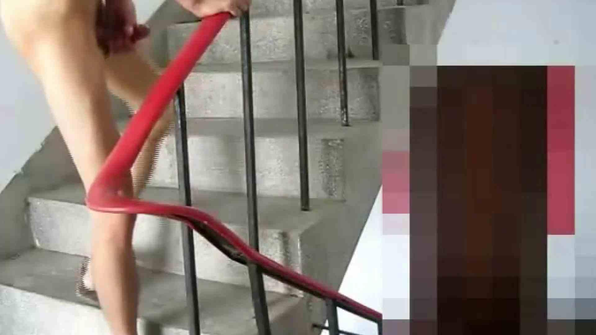 階段オナニー 野外で露出 男同士動画 95pic 86