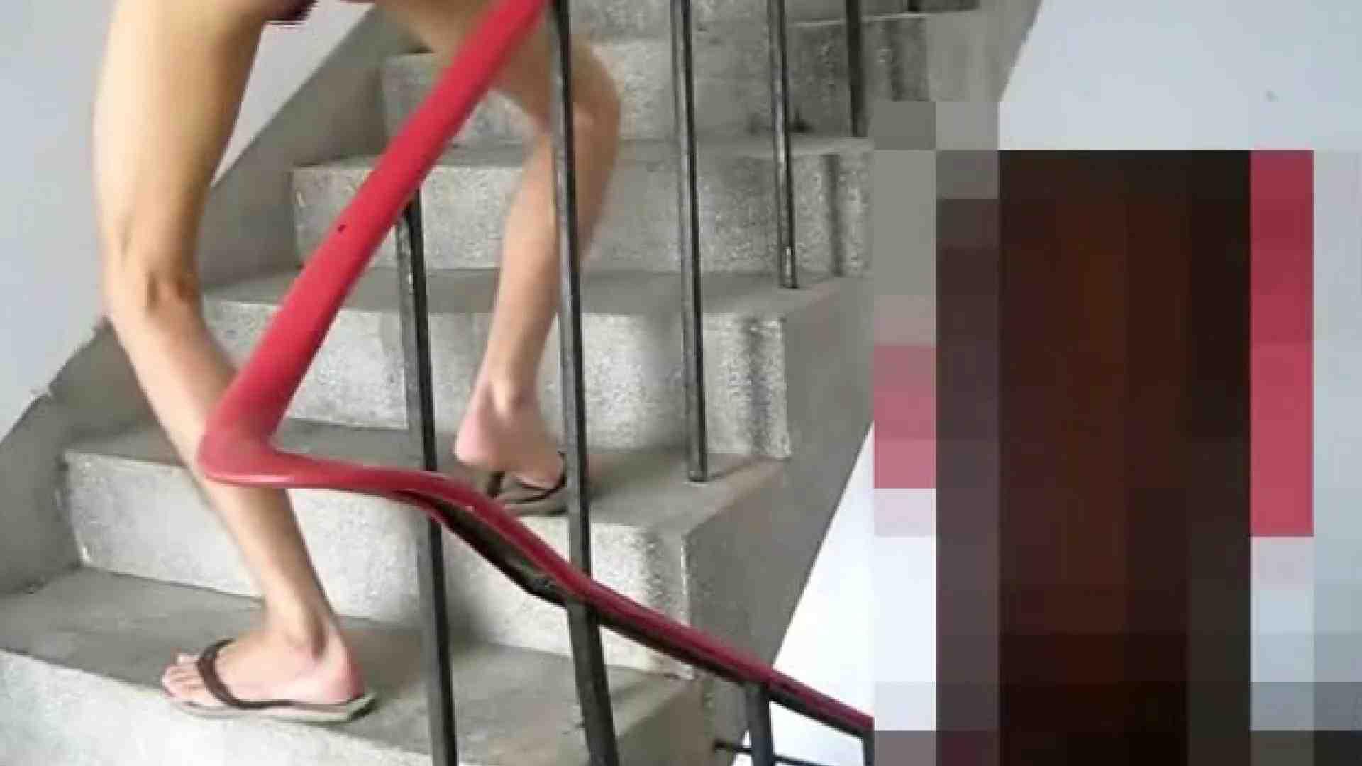 階段オナニー 野外で露出 男同士動画 95pic 89
