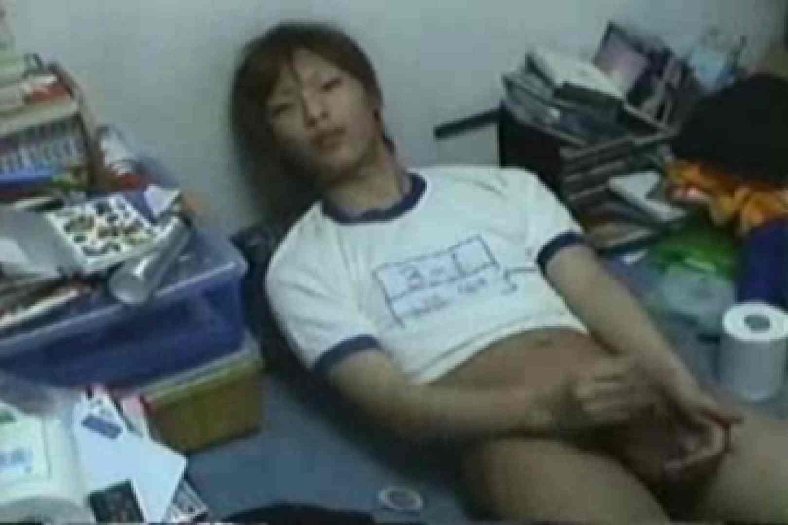 【流出】知られざる僕の秘密…vol.05 男・男 ゲイAV画像 88pic 68
