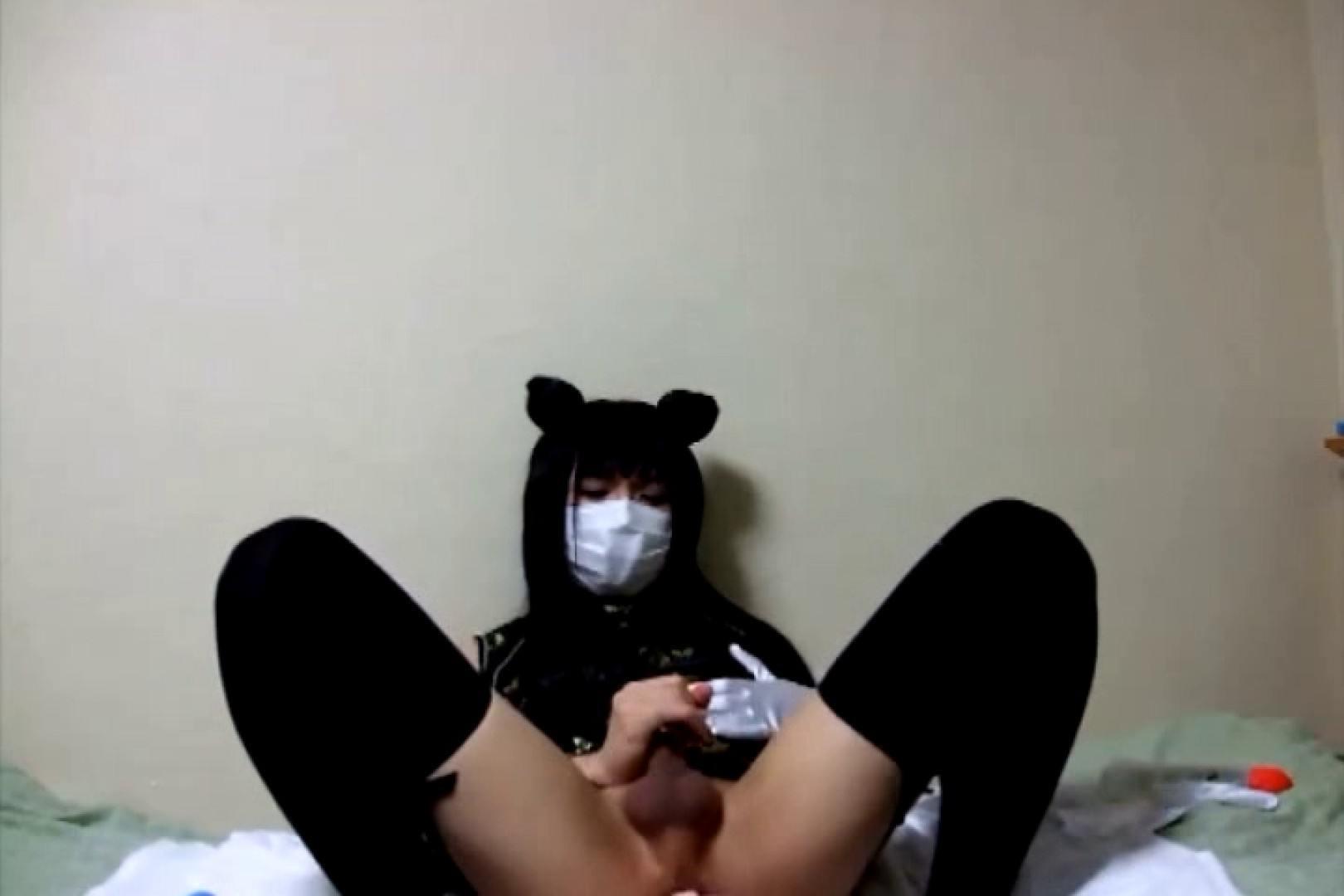 男のKOスプレー!Vol.05 お手で! | 流出物 AV動画 89pic 61