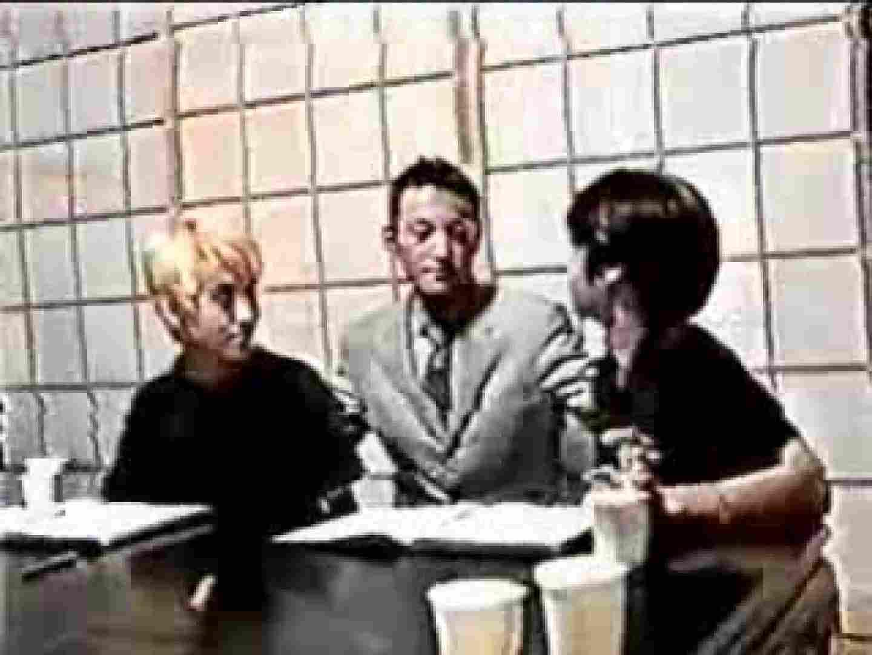 カッコイイ大人に憧れる青年 連ケツMAN ゲイアダルトビデオ画像 95pic 11