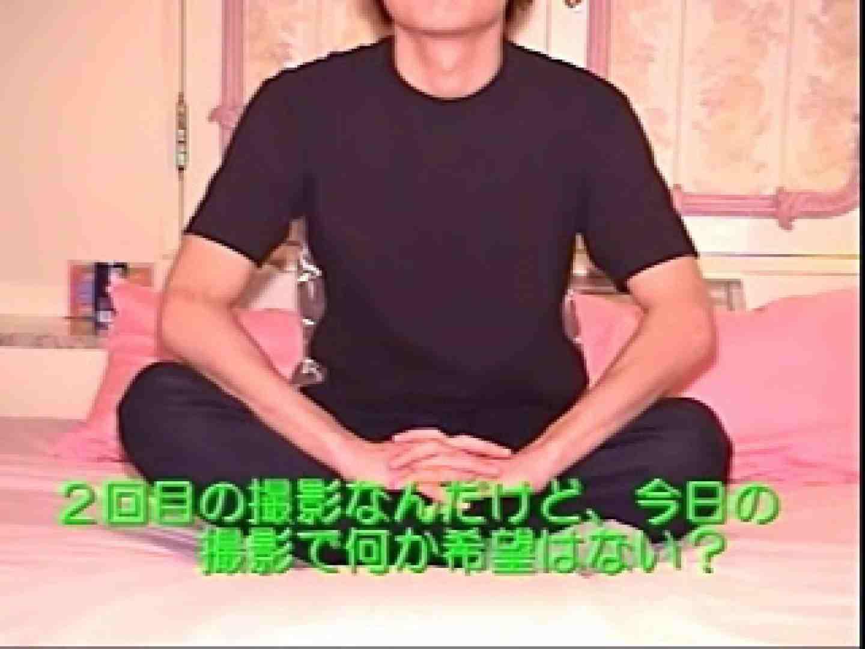 ノンケのローター快・感 ノンケ天国 ゲイアダルト画像 83pic 14