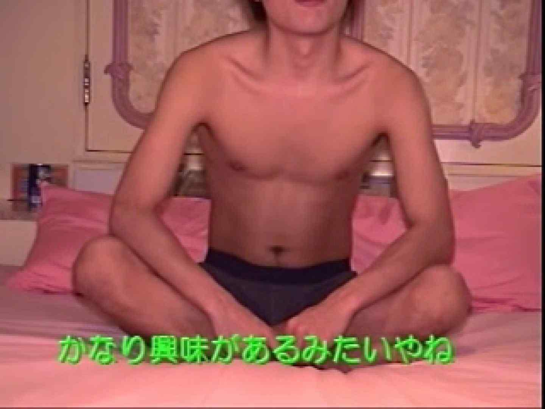 ノンケのローター快・感 ノンケ天国 ゲイアダルト画像 83pic 63