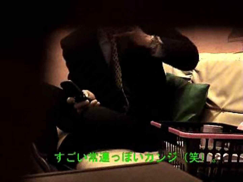 ノンケリーマンのオナニー事情&佐川急便ドライバーが男フェラ奉仕 オナニー ゲイアダルト画像 88pic 2