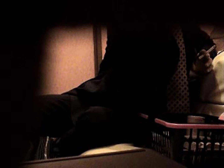 ノンケリーマンのオナニー事情&佐川急便ドライバーが男フェラ奉仕 ノンケ天国 ゲイ丸見え画像 88pic 4
