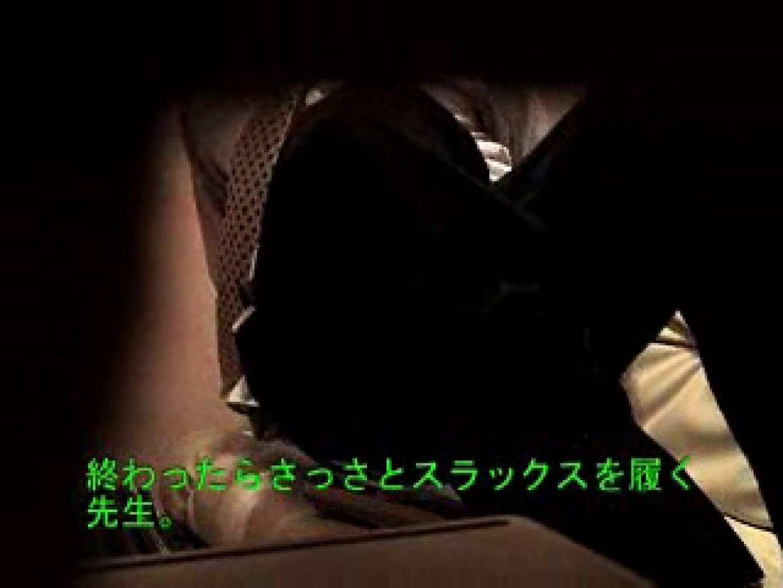 ノンケリーマンのオナニー事情&佐川急便ドライバーが男フェラ奉仕 お口で! | 男・男 ゲイ素人エロ画像 88pic 7