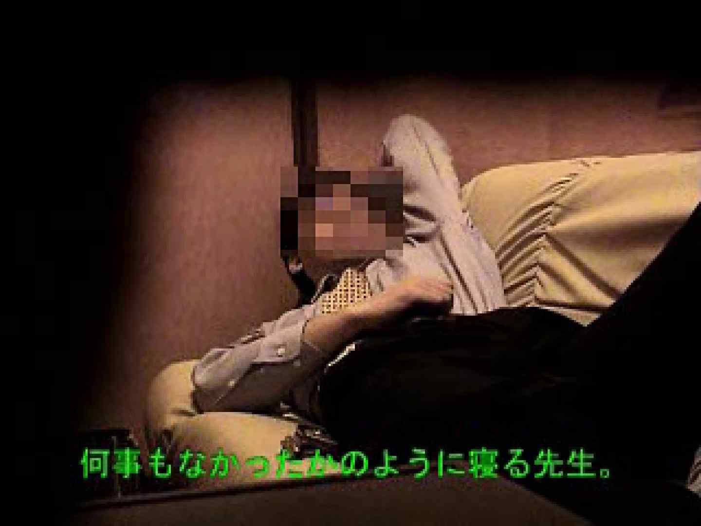 ノンケリーマンのオナニー事情&佐川急便ドライバーが男フェラ奉仕 大人の玩具 ゲイ無修正動画画像 88pic 15