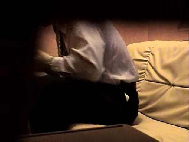 ノンケリーマンのオナニー事情&佐川急便ドライバーが男フェラ奉仕 お口で! ゲイ素人エロ画像 88pic 18