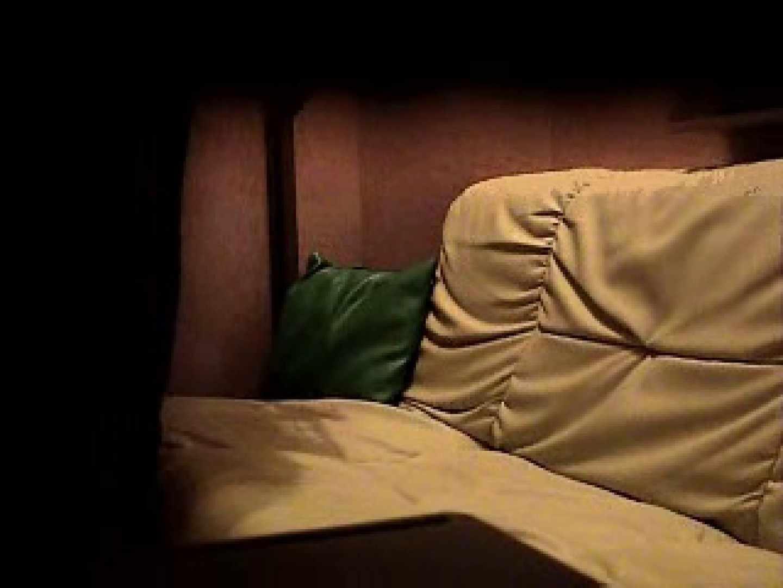 ノンケリーマンのオナニー事情&佐川急便ドライバーが男フェラ奉仕 大人の玩具 ゲイ無修正動画画像 88pic 21