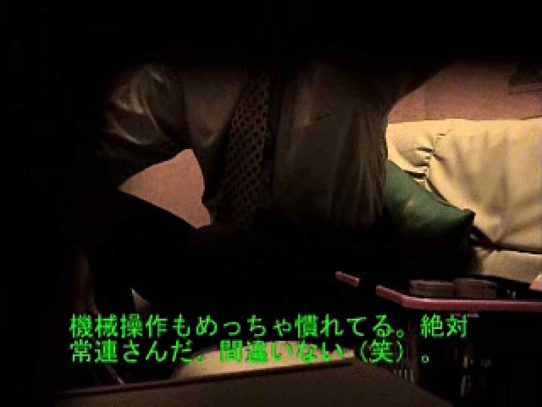 ノンケリーマンのオナニー事情&佐川急便ドライバーが男フェラ奉仕 お口に発射 ゲイ無修正画像 88pic 23