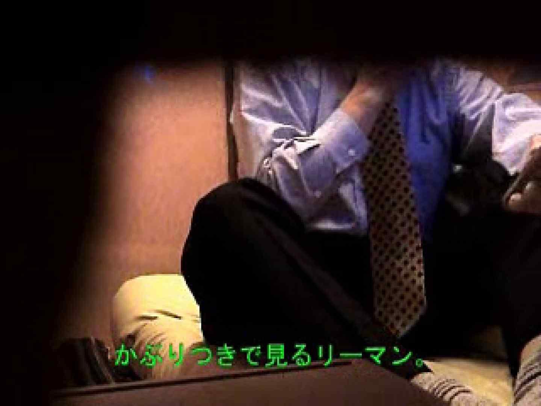 ノンケリーマンのオナニー事情&佐川急便ドライバーが男フェラ奉仕 大人の玩具 ゲイ無修正動画画像 88pic 27