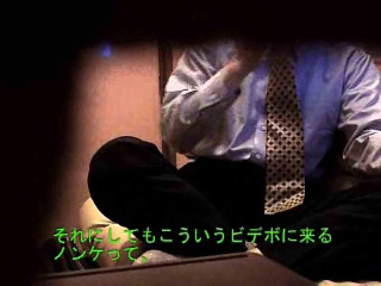 ノンケリーマンのオナニー事情&佐川急便ドライバーが男フェラ奉仕 ノンケ天国 ゲイ丸見え画像 88pic 28