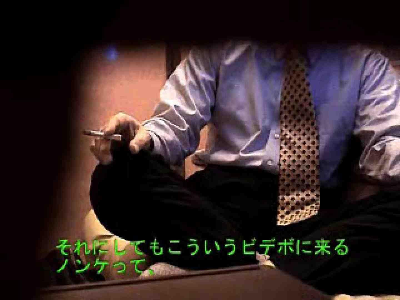 ノンケリーマンのオナニー事情&佐川急便ドライバーが男フェラ奉仕 お口に発射 ゲイ無修正画像 88pic 29