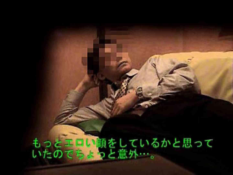ノンケリーマンのオナニー事情&佐川急便ドライバーが男フェラ奉仕 お口で! ゲイ素人エロ画像 88pic 36
