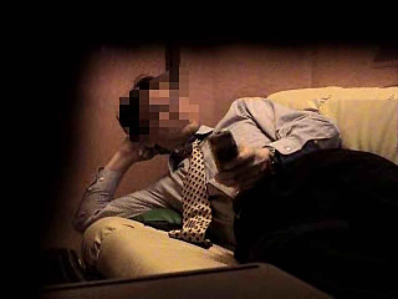 ノンケリーマンのオナニー事情&佐川急便ドライバーが男フェラ奉仕 お口で! ゲイ素人エロ画像 88pic 42