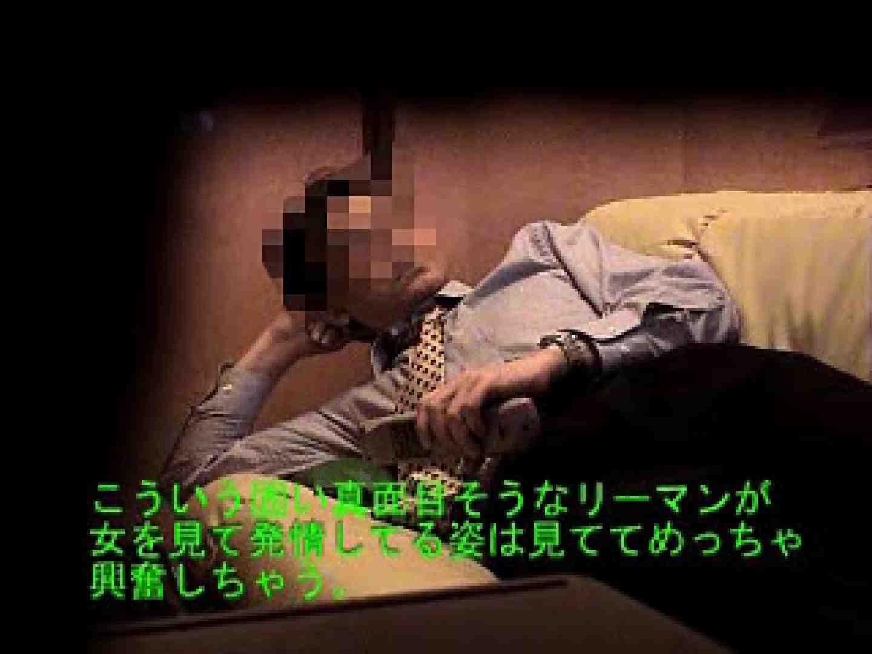 ノンケリーマンのオナニー事情&佐川急便ドライバーが男フェラ奉仕 オナニー ゲイアダルト画像 88pic 44