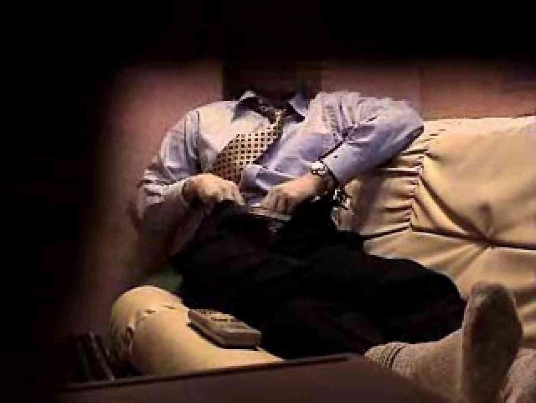 ノンケリーマンのオナニー事情&佐川急便ドライバーが男フェラ奉仕 お口で! ゲイ素人エロ画像 88pic 60