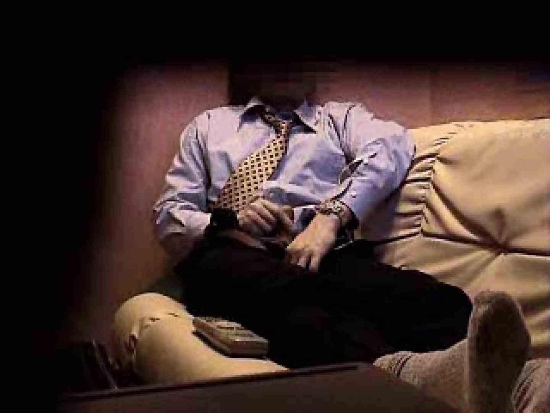 ノンケリーマンのオナニー事情&佐川急便ドライバーが男フェラ奉仕 お口で! | 男・男 ゲイ素人エロ画像 88pic 61