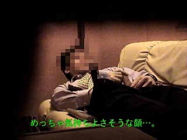 ノンケリーマンのオナニー事情&佐川急便ドライバーが男フェラ奉仕 お口に発射 ゲイ無修正画像 88pic 65