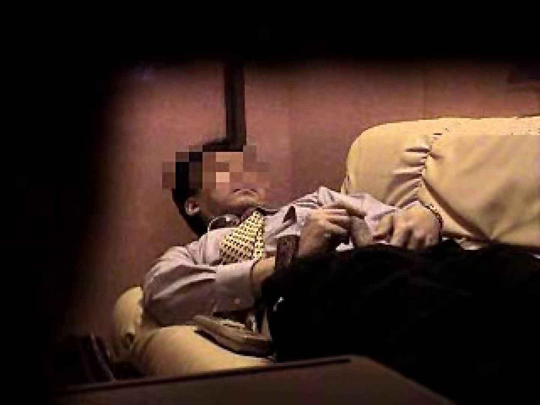 ノンケリーマンのオナニー事情&佐川急便ドライバーが男フェラ奉仕 お口で! | 男・男 ゲイ素人エロ画像 88pic 67
