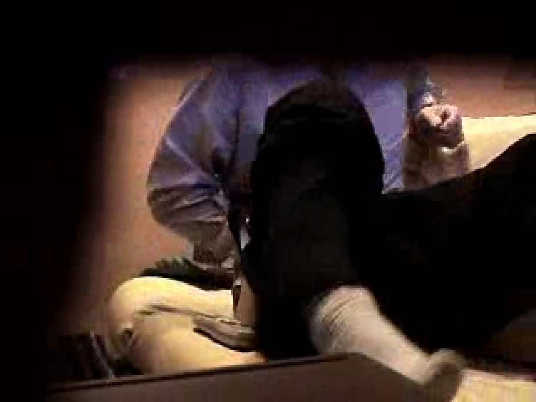 ノンケリーマンのオナニー事情&佐川急便ドライバーが男フェラ奉仕 ノンケ天国 ゲイ丸見え画像 88pic 70