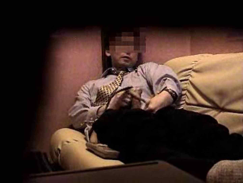 ノンケリーマンのオナニー事情&佐川急便ドライバーが男フェラ奉仕 お口に発射 ゲイ無修正画像 88pic 71