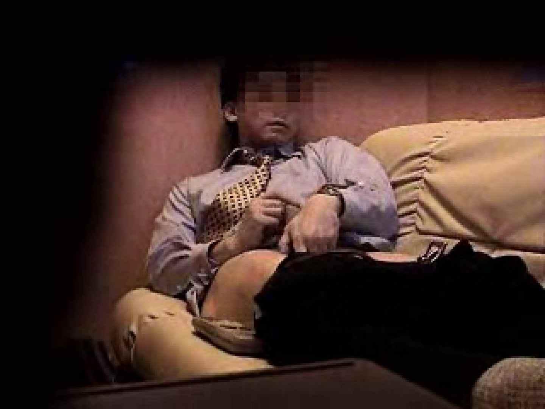 ノンケリーマンのオナニー事情&佐川急便ドライバーが男フェラ奉仕 お口で! ゲイ素人エロ画像 88pic 72