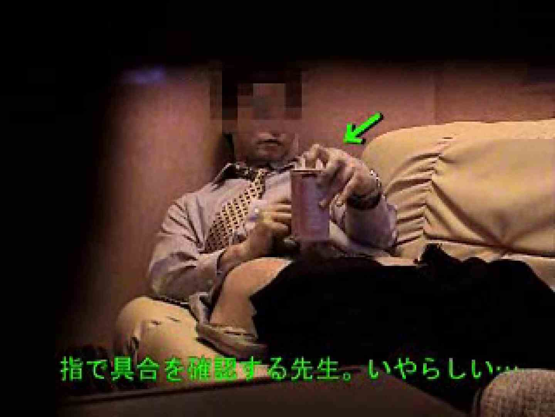 ノンケリーマンのオナニー事情&佐川急便ドライバーが男フェラ奉仕 お口で! | 男・男 ゲイ素人エロ画像 88pic 79
