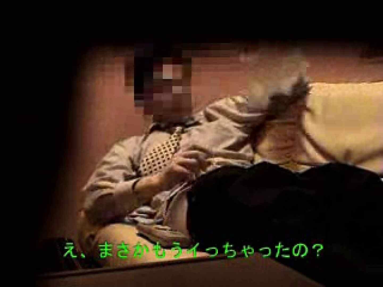 ノンケリーマンのオナニー事情&佐川急便ドライバーが男フェラ奉仕 オナニー ゲイアダルト画像 88pic 86