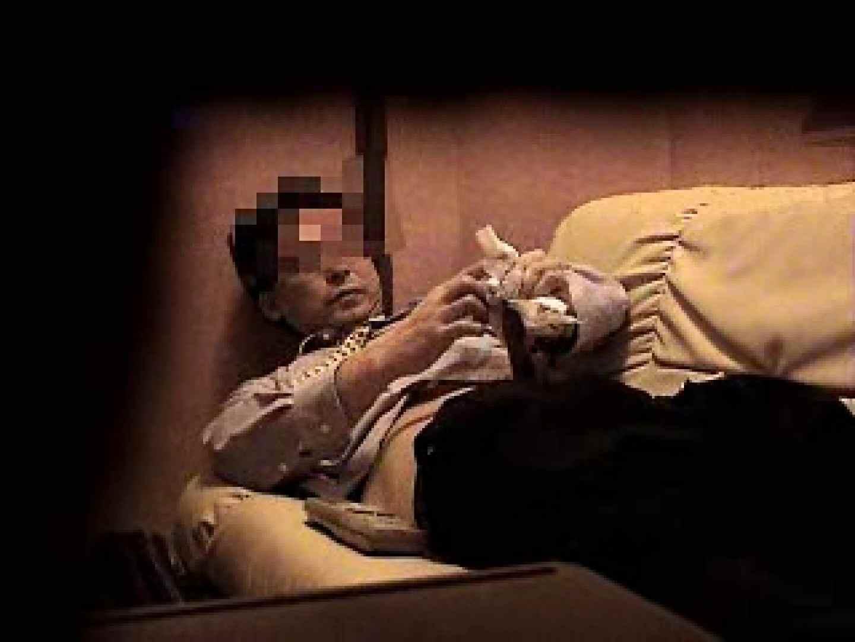 ノンケリーマンのオナニー事情&佐川急便ドライバーが男フェラ奉仕 大人の玩具 ゲイ無修正動画画像 88pic 87