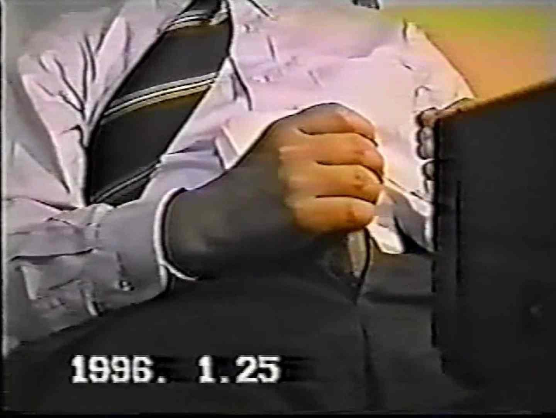 試写室リモコン片手にオナニー特集! オナニー アダルトビデオ画像キャプチャ 113pic 5