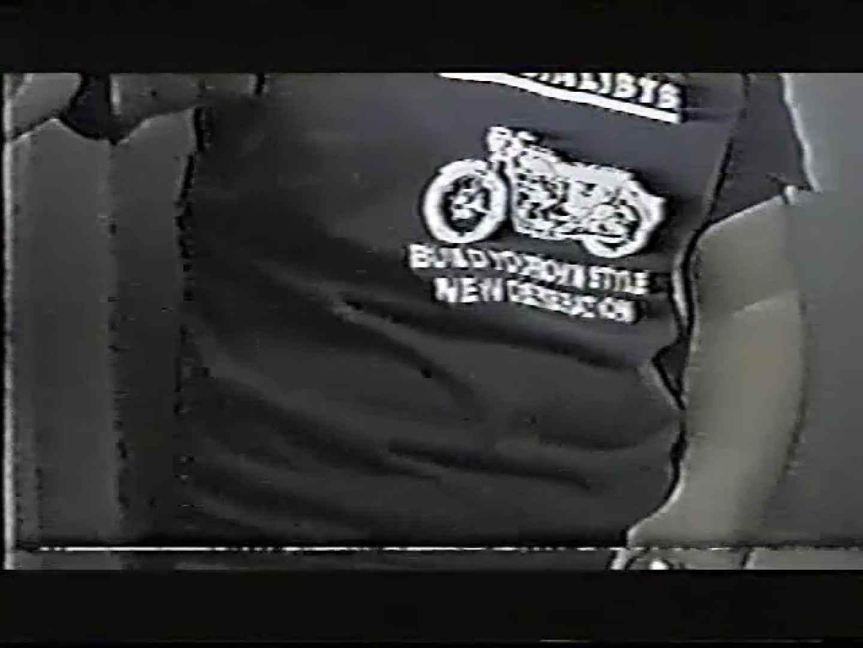 試写室リモコン片手にオナニー特集! オナニー アダルトビデオ画像キャプチャ 113pic 25