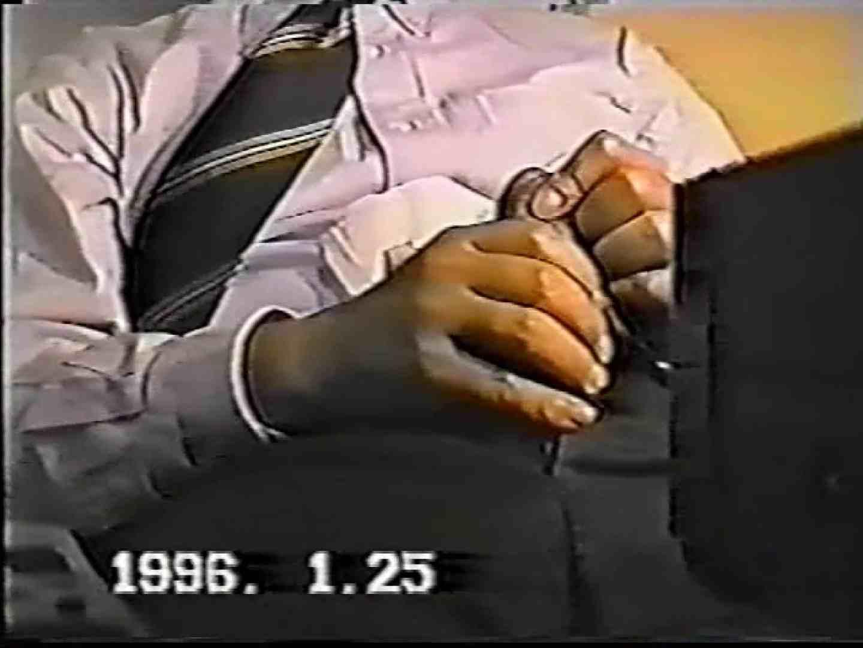 試写室リモコン片手にオナニー特集! 包茎 ゲイ無料エロ画像 113pic 28