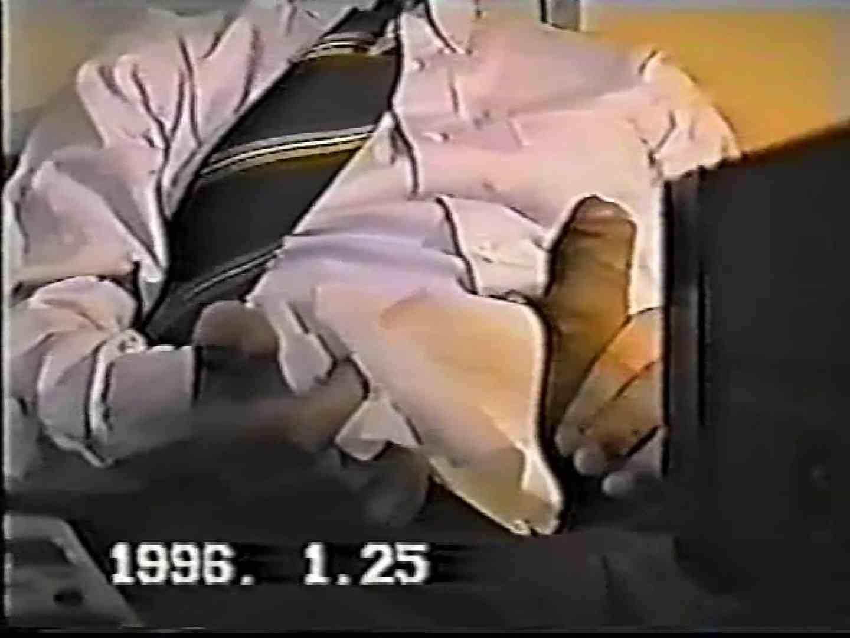 試写室リモコン片手にオナニー特集! オナニー アダルトビデオ画像キャプチャ 113pic 30