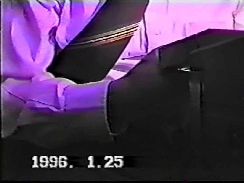 試写室リモコン片手にオナニー特集! オナニー アダルトビデオ画像キャプチャ 113pic 35