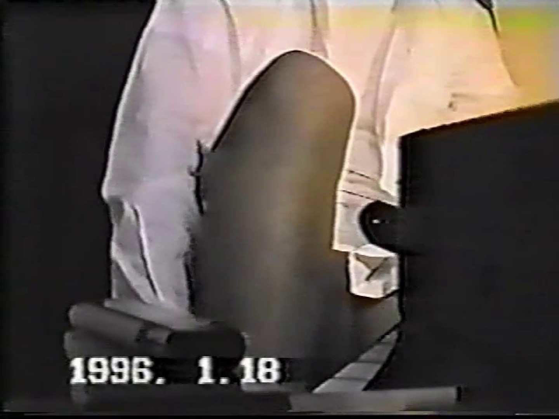 試写室リモコン片手にオナニー特集! 包茎 ゲイ無料エロ画像 113pic 38