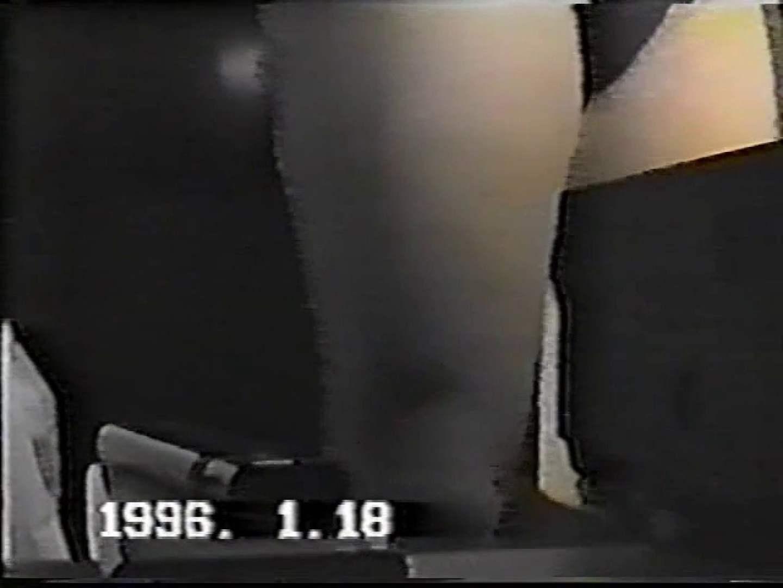 試写室リモコン片手にオナニー特集! オナニー アダルトビデオ画像キャプチャ 113pic 40