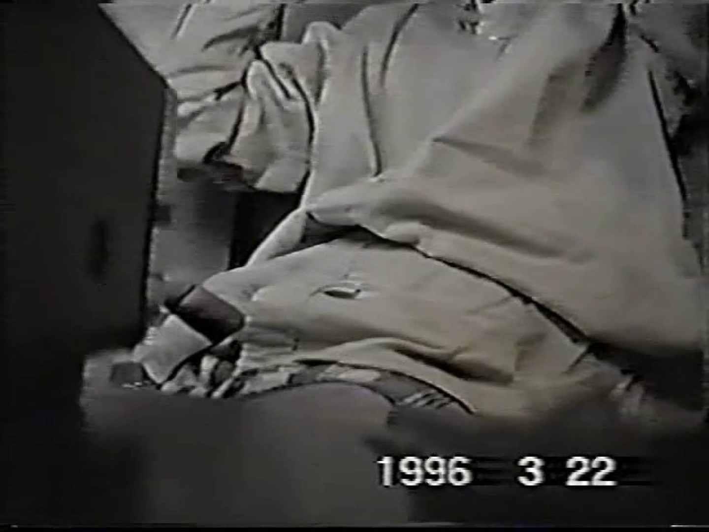 試写室リモコン片手にオナニー特集! オナニー アダルトビデオ画像キャプチャ 113pic 50