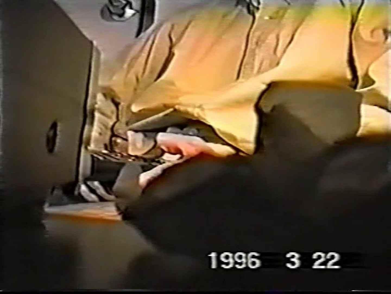 試写室リモコン片手にオナニー特集! オナニー アダルトビデオ画像キャプチャ 113pic 55