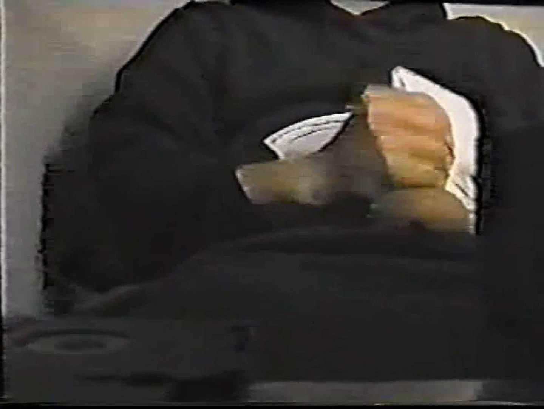 試写室リモコン片手にオナニー特集! オナニー アダルトビデオ画像キャプチャ 113pic 65